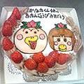 似顔絵ケーキ 505